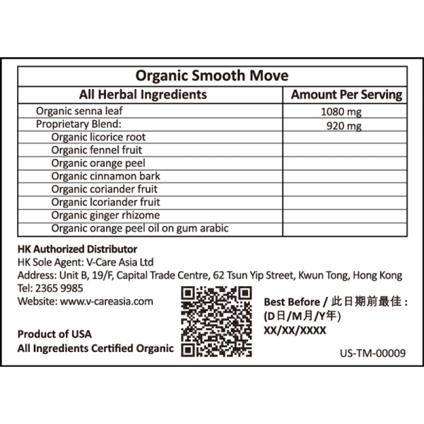 US TM 00009 600x600 - Organic Smooth Move 2x16's