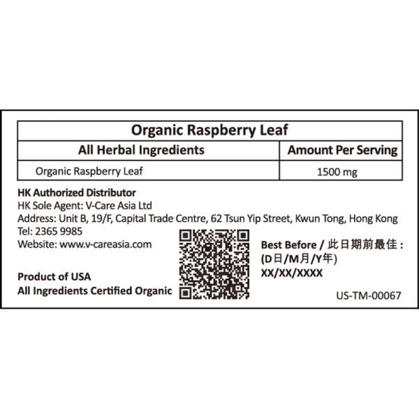US TM 00067 1 600x600 - Organic Raspberry Leaf 6x16's (Full Carton)