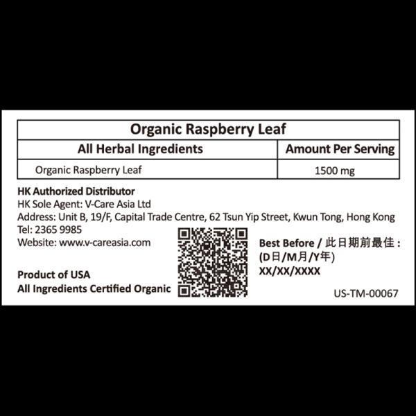 US TM 00067 600x600 - Organic Raspberry Leaf 2x16's