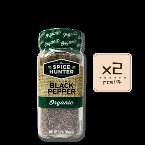 Black pepper 有機黑胡椒x2pcs 300x300 - 香料獵人- 有機黑胡椒 2×1.7oz