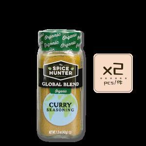 Curry Seasoning 有機咖哩調味x2pcs 300x300 - 香料獵人 – 有機咖哩調味 2×1.5oz