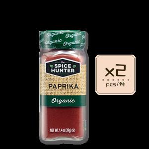 Paprika 有機甜紅椒粉x2pcs 300x300 - 香料獵人 – 有機甜紅椒粉 2×1.4oz