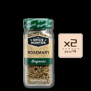 Rosemary 有機迷迭香x2pcs 300x300 - The Spice Hunter – Organic Rosemary 2x0.6oz