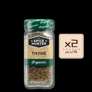 Thyme 有機百里香x2pcs 300x300 - The Spice Hunter – Organic Thyme 2x0.6oz