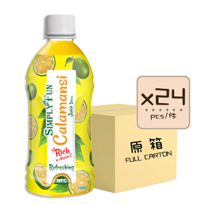 Calamansi Juice x 24pcs 300x300 - 金桔汁(小青檸汁) 24x350毫升 (原箱)
