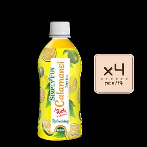 Calamansi Juice x 4pcs 300x300 - 金桔汁(小青檸汁) 4x350毫升