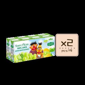 GrapeJuice x2pcs 300x300 - Sesame Street 100% White Grape Blended Juice 2x(8x125)mL