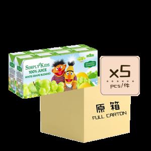 GrapeJuice x5pcs 300x300 - Sesame Street 100% White Grape Blended Juice 5x(8x125)mL (Full Carton)